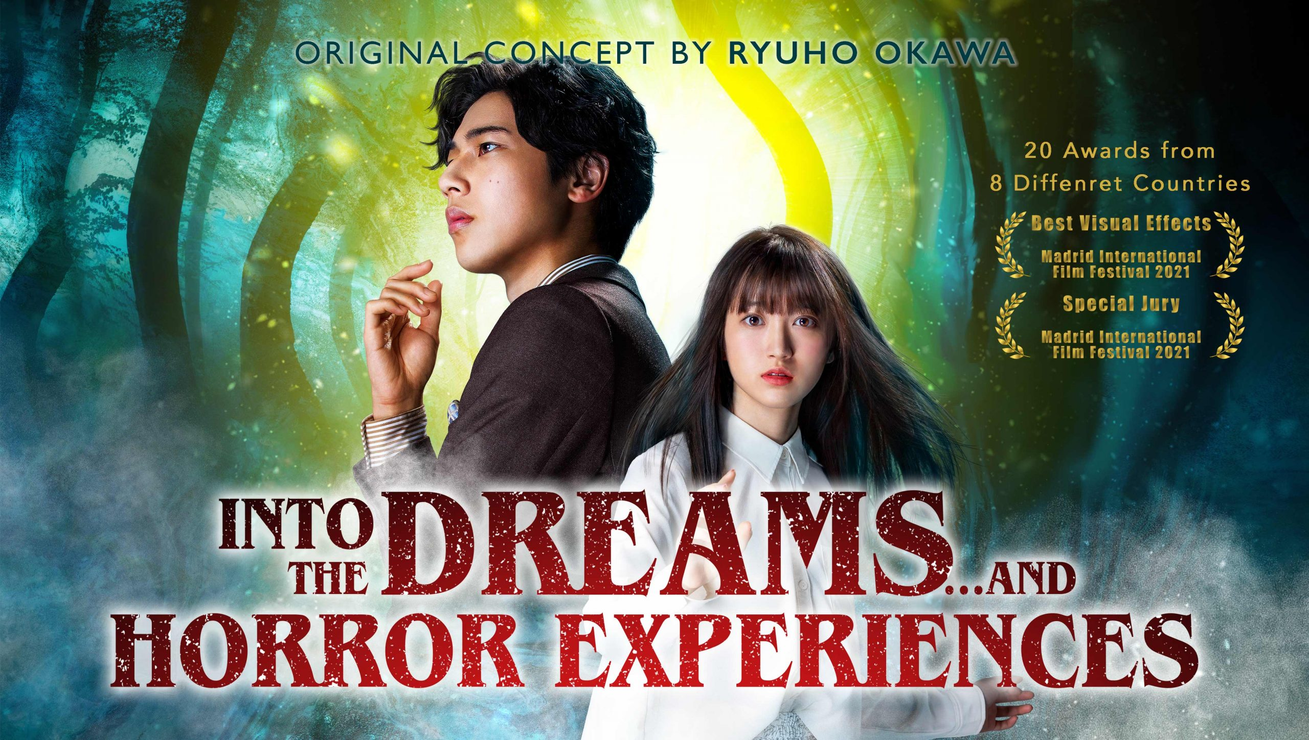 Into the Dreams...and Horror Experiences